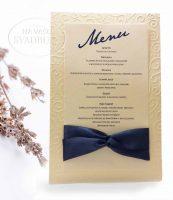 menu-so-stuzkou-a-embosovanim